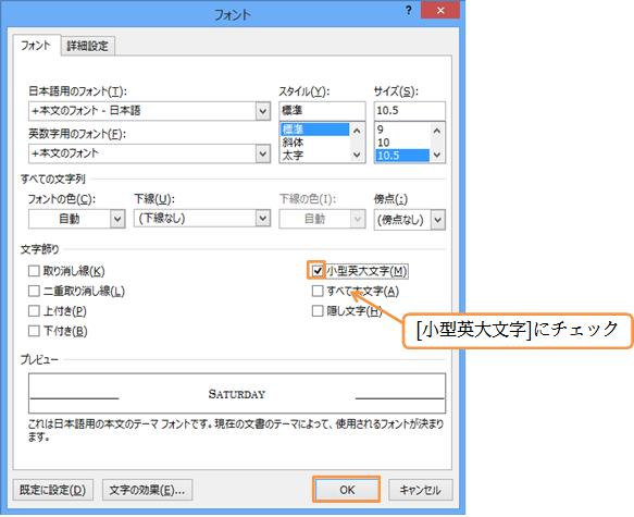 03-02…文字飾り・小型英大文字 –...